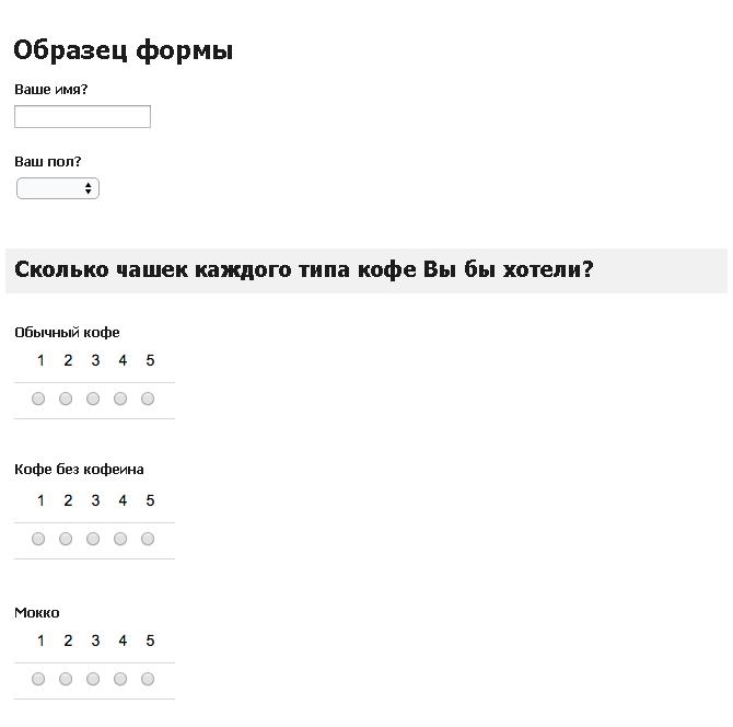 google-form_prav